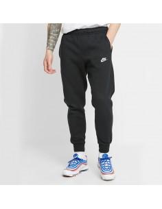 Nike - Track pants with logo